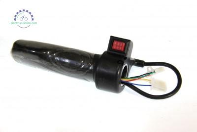 Ручка газа с трехпозиционным переключателем.