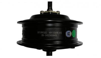 Bafang SWX02 36-48V