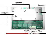 20S Li-ion BMS плата защиты 72В (85V)