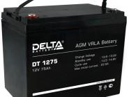 DT 1275