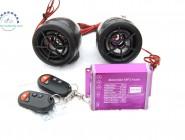 акустическая система и сигнализация электровелосипеда или мопеда